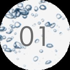 クレンジングフォーム;ディープクリーン、ディープモイスト 特徴